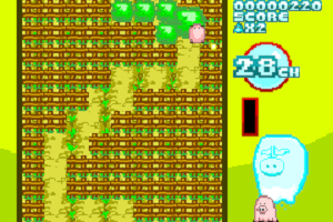Holy Hell - GBA Roms - Pic 04